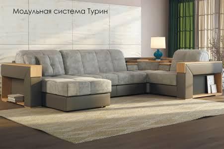 Важная информация! Измененная модель диванов Турин уже в Краснодаре!
