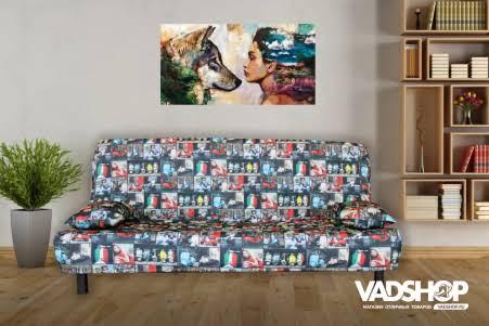 Хит продаж уходящего лета - экономичный и надежный диван-кровать Лаура
